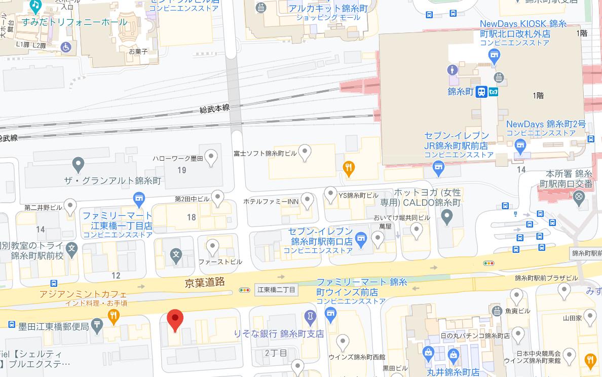 f:id:shinei_beautyclinic:20210123172144p:plain