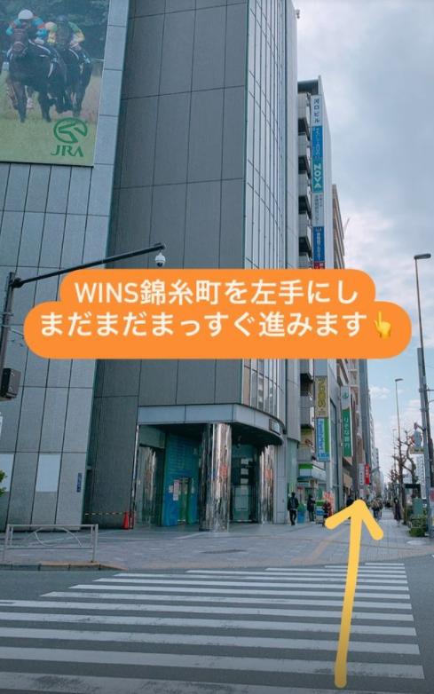 f:id:shinei_beautyclinic:20210319131357p:plain