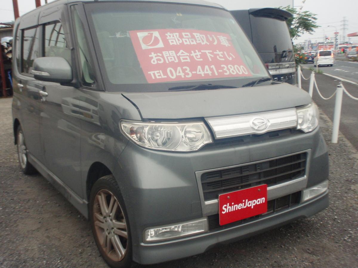 f:id:shineijapan:20200612113337j:plain