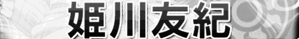 f:id:shinemoon227:20181017195834p:plain