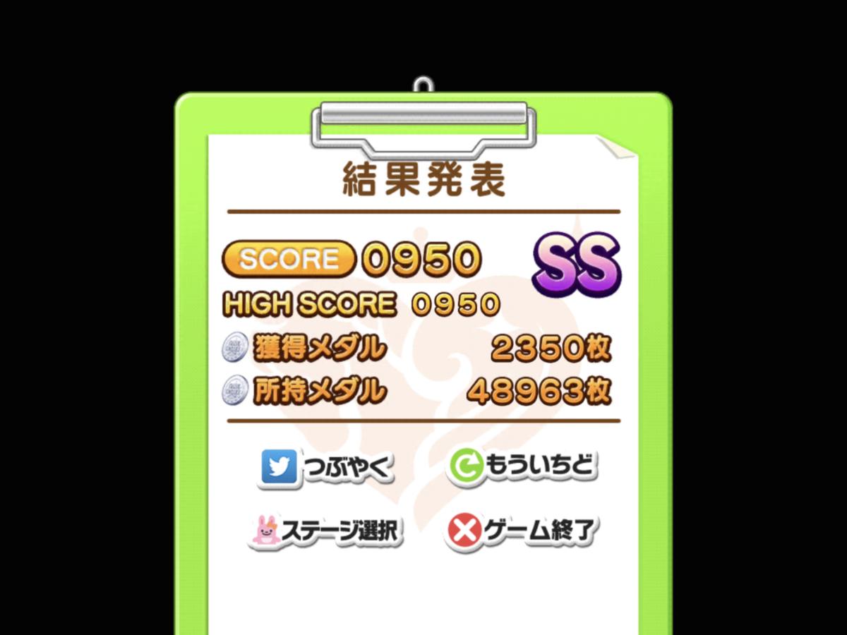 f:id:shinemoon227:20200403033036p:plain