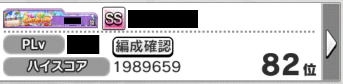f:id:shinemoon227:20201115041321p:plain