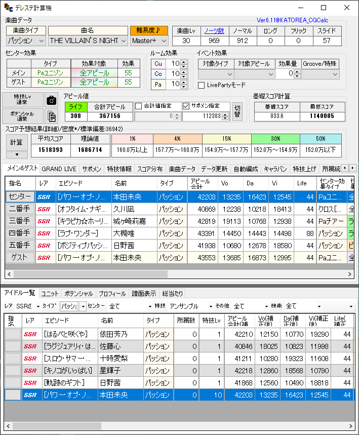 f:id:shinemoon227:20201115043214p:plain