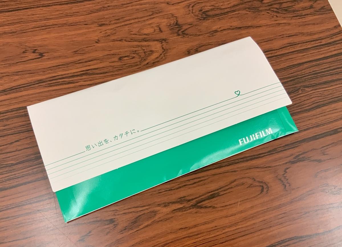 f:id:shineri-pocket:20190627220527j:plain