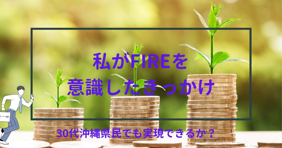 f:id:shinfab:20210626110708p:plain