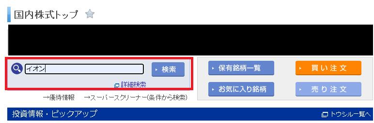 f:id:shinfab:20210701010045p:plain