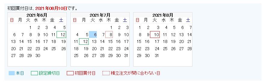f:id:shinfab:20210706024816j:plain