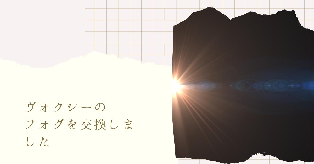 f:id:shinfab:20210710004724p:plain