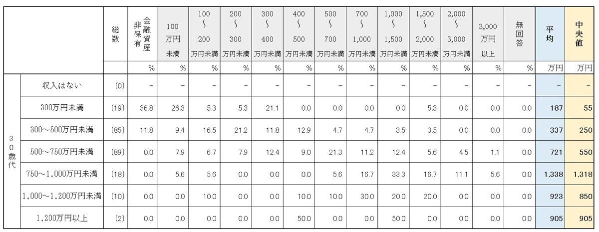 f:id:shinfab:20210815164509j:plain