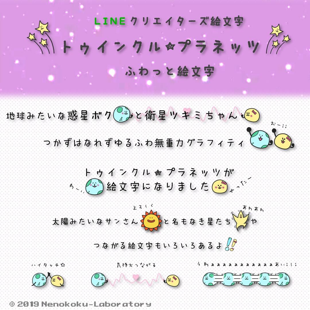 f:id:shinga0221:20190418091555j:plain