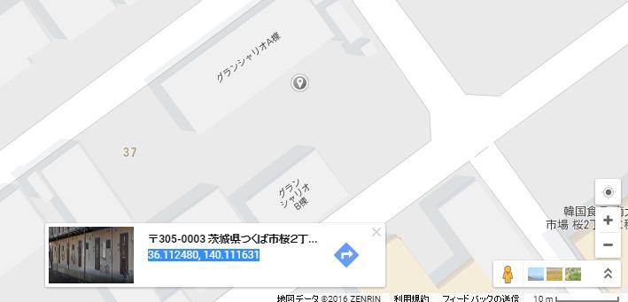 f:id:shingaryu:20160818080623p:plain