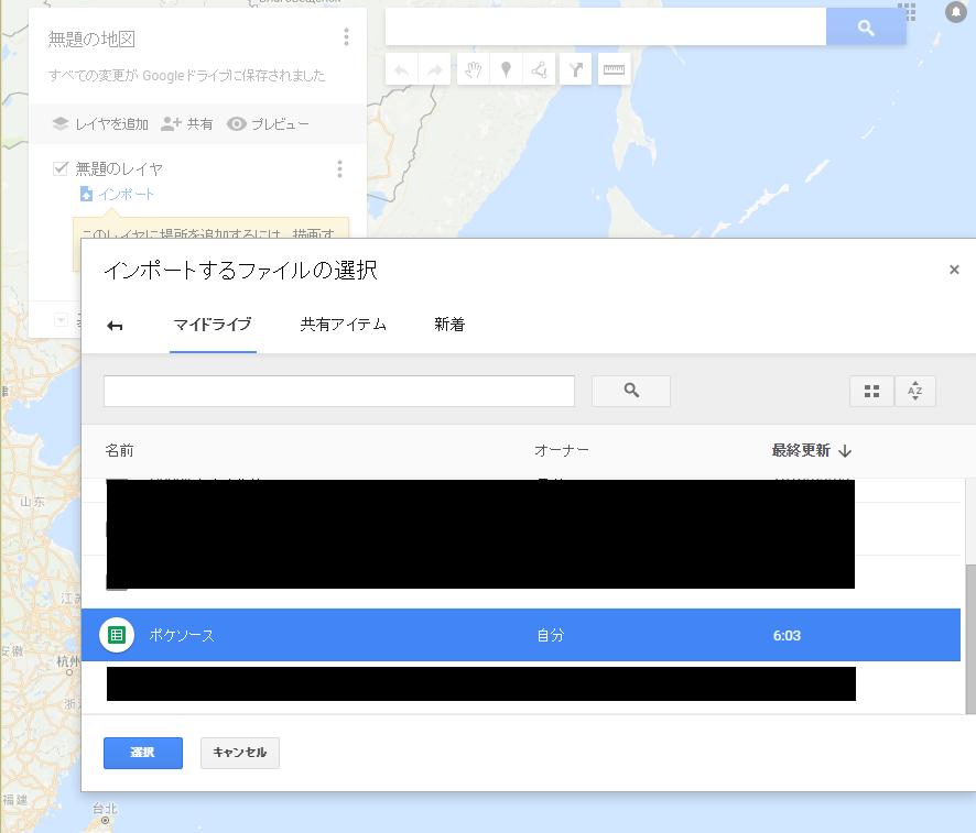f:id:shingaryu:20160818081702p:plain