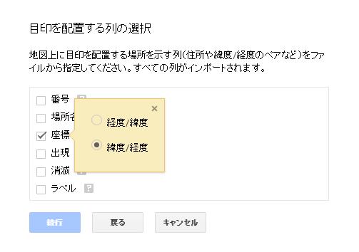 f:id:shingaryu:20160818081740p:plain
