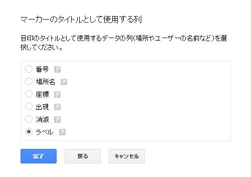 f:id:shingaryu:20160818081755p:plain