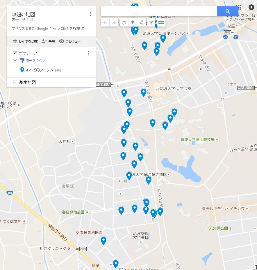 f:id:shingaryu:20160818081919p:plain