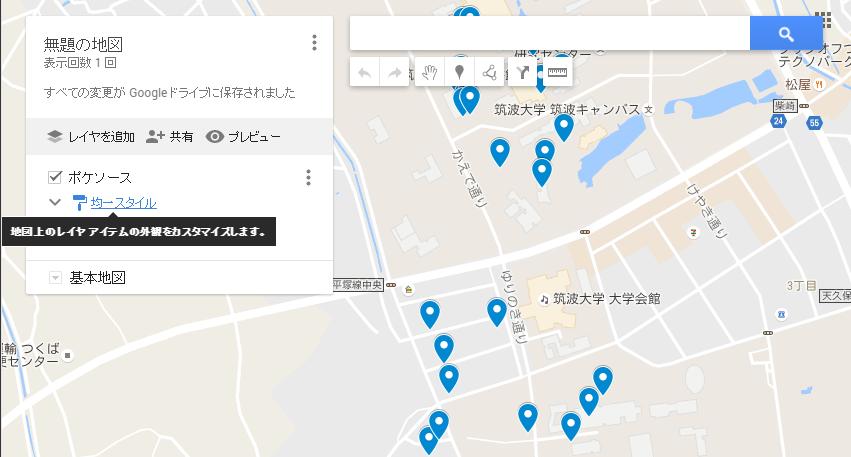 f:id:shingaryu:20160818081938p:plain