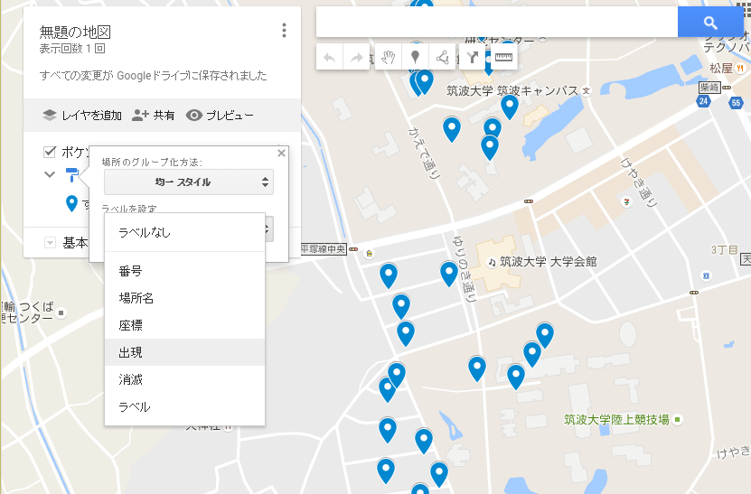 f:id:shingaryu:20160818081948p:plain