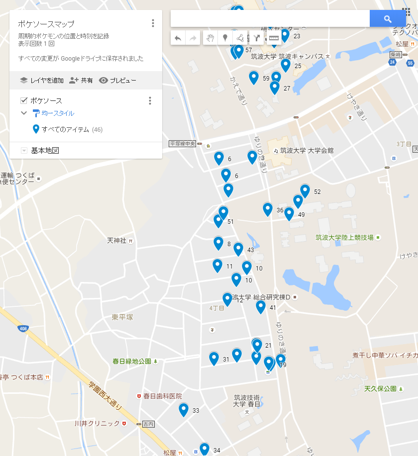 f:id:shingaryu:20160818082035p:plain