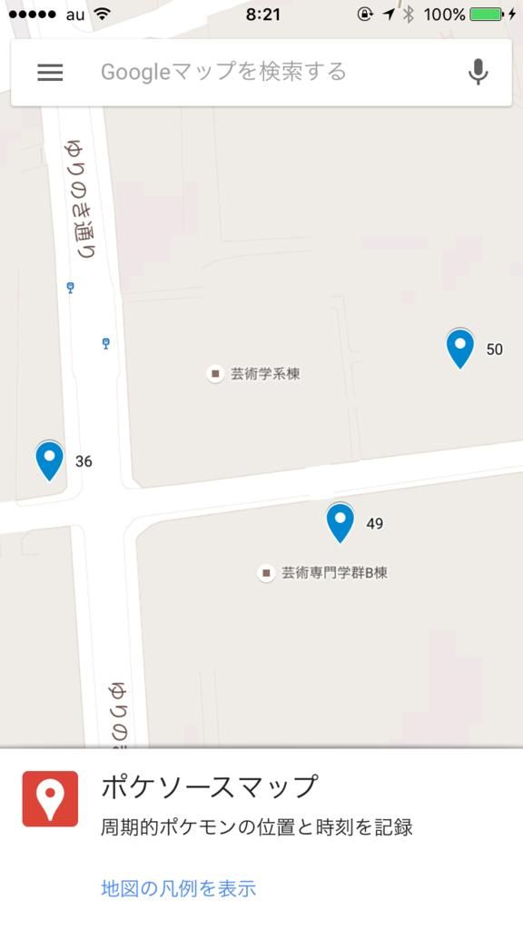 f:id:shingaryu:20160818082223p:plain