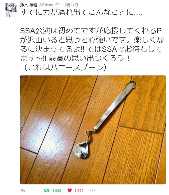 f:id:shingaryu:20161019014704p:plain