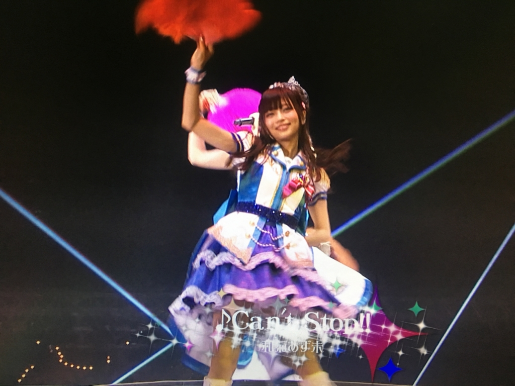 f:id:shingaryu:20161019021737j:plain