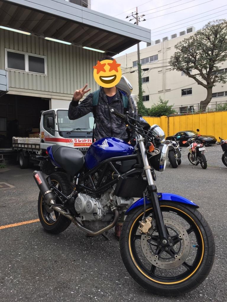 f:id:shingaryu:20170911232303j:plain