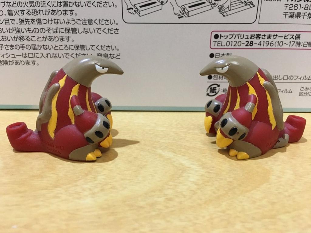 f:id:shingaryu:20171011225728j:plain