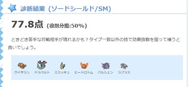f:id:shingaryu:20200224083415p:plain