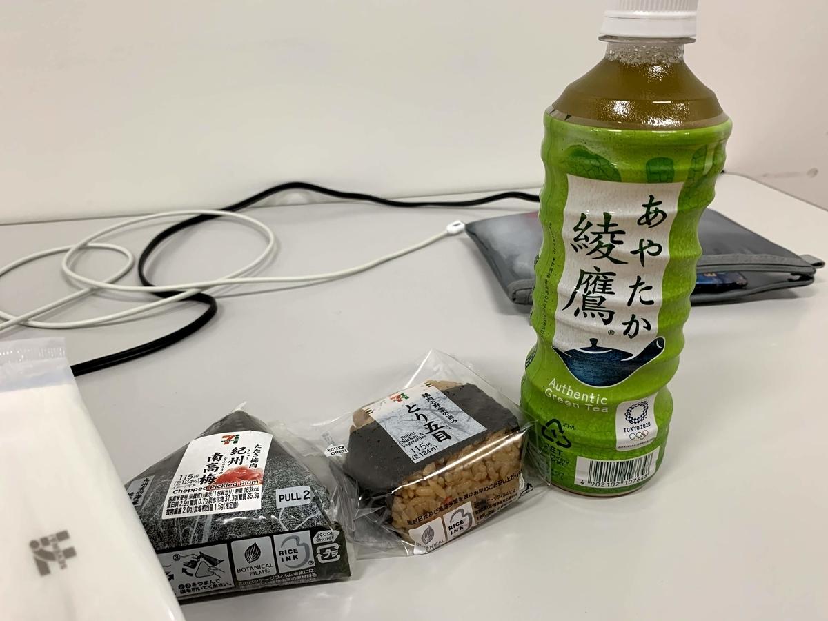 f:id:shingaryu:20200315181113j:plain