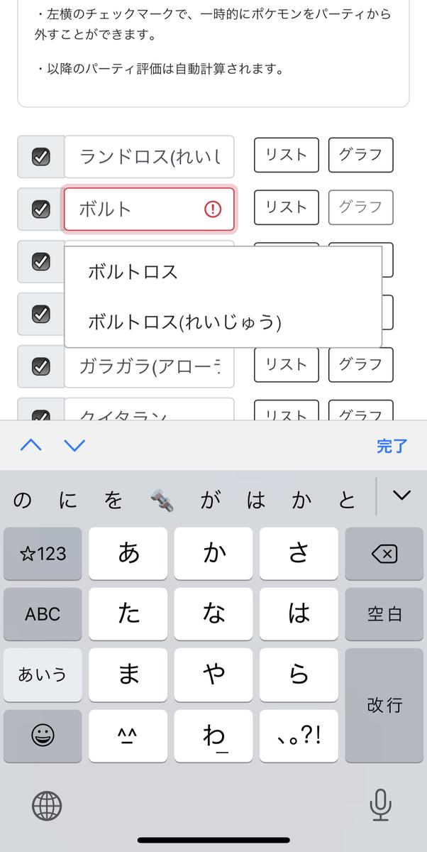 f:id:shingaryu:20201110074650p:plain
