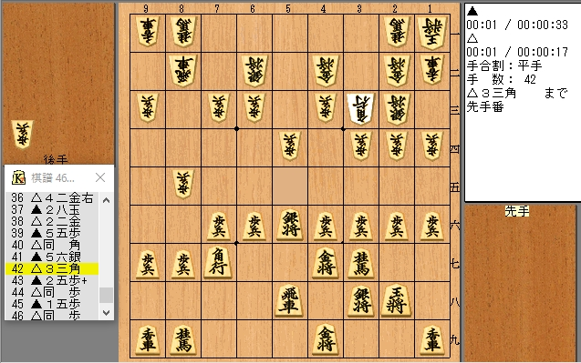 f:id:shingenshogi:20160810034320j:plain