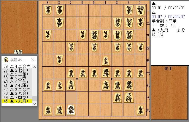 f:id:shingenshogi:20160810175331j:plain