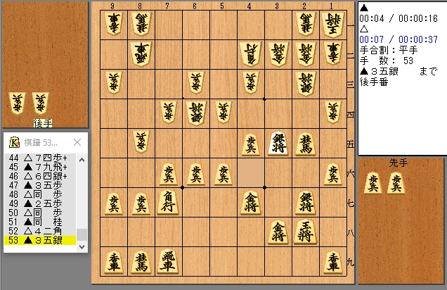f:id:shingenshogi:20160810201804j:plain