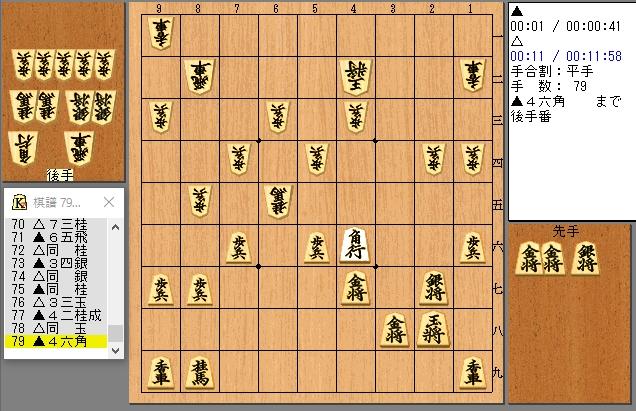 f:id:shingenshogi:20160810204551j:plain