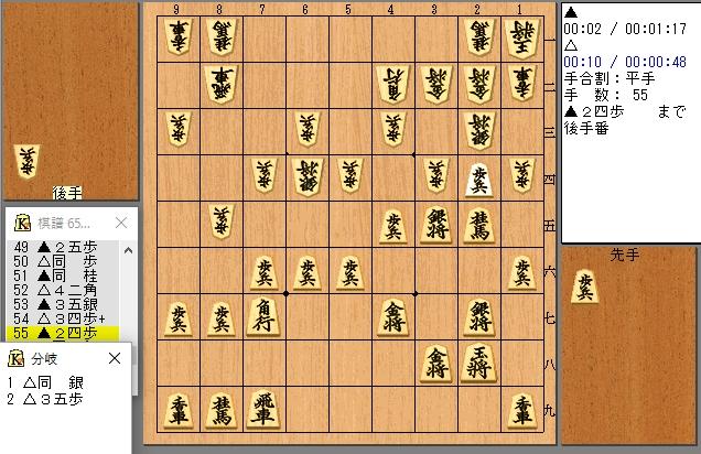 f:id:shingenshogi:20160810230101j:plain