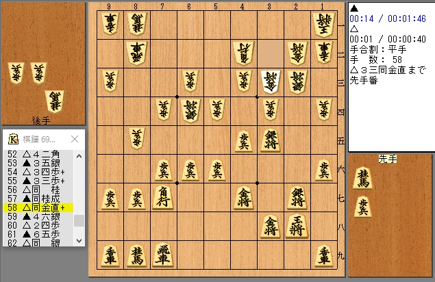 f:id:shingenshogi:20160810233935j:plain
