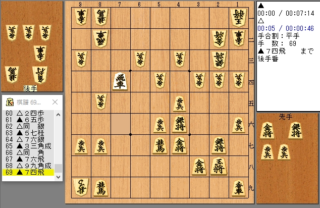 f:id:shingenshogi:20160810234512j:plain