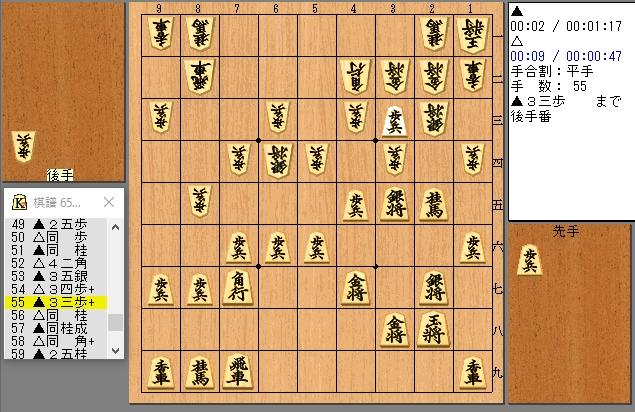f:id:shingenshogi:20160810235523j:plain