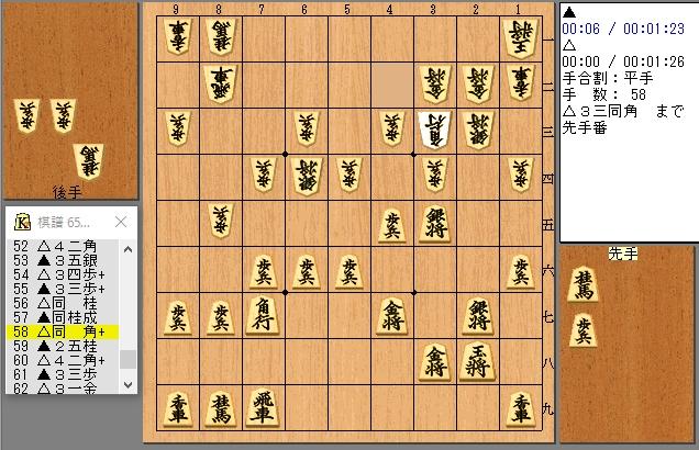 f:id:shingenshogi:20160810235607j:plain