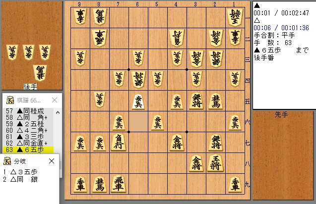 f:id:shingenshogi:20160811001549j:plain