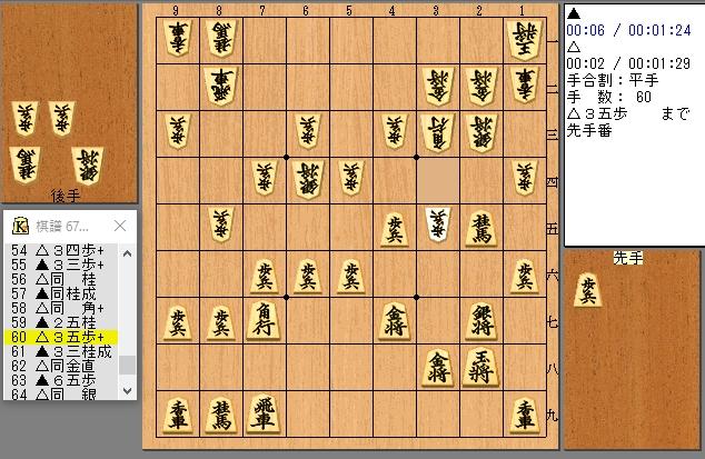 f:id:shingenshogi:20160811002934j:plain
