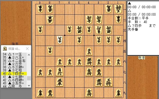 f:id:shingenshogi:20160811204433j:plain