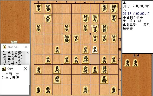 f:id:shingenshogi:20160811205440j:plain