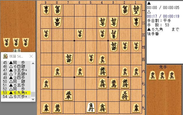 f:id:shingenshogi:20160811213912j:plain
