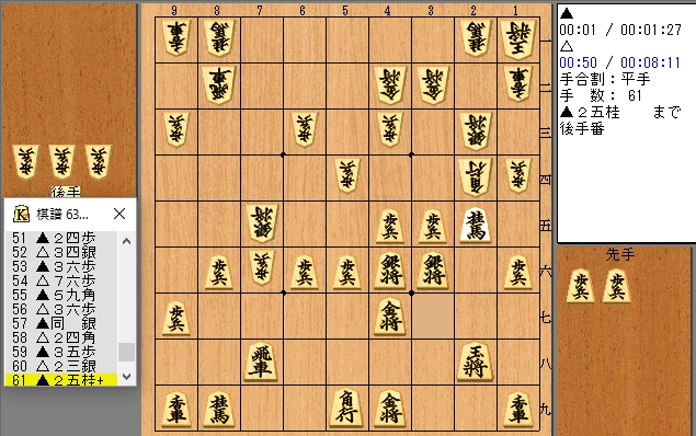 f:id:shingenshogi:20160811230324j:plain