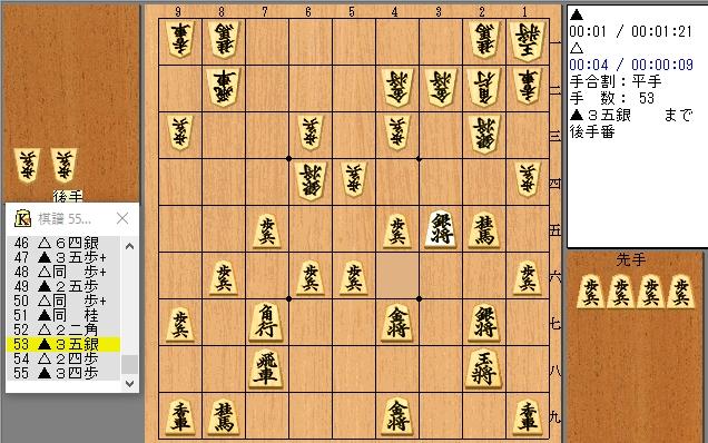 f:id:shingenshogi:20160811230933j:plain