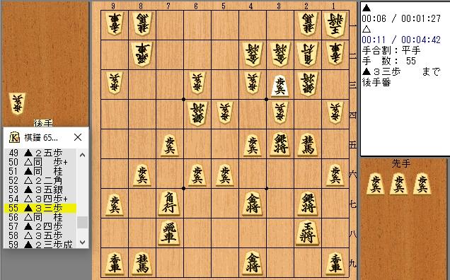 f:id:shingenshogi:20160811231847j:plain