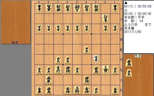 f:id:shingenshogi:20171106212417j:plain