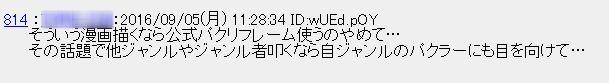 f:id:shingikensho:20161009000821j:plain