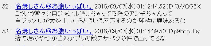 f:id:shingikensho:20161113182100p:plain